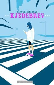 Kjedebrev